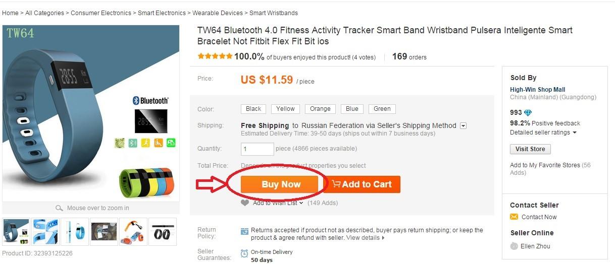 Купить сейчас или Buy Now на Aliexpress