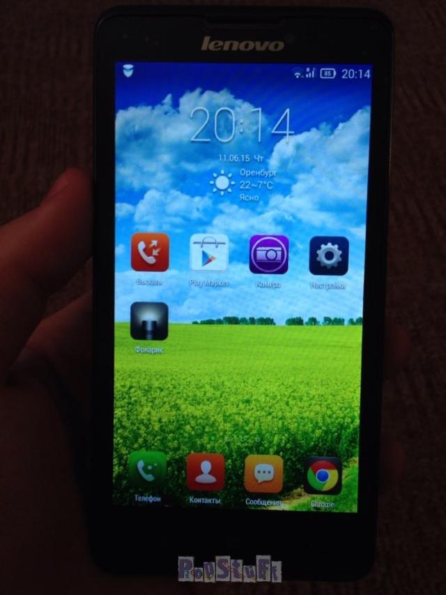 Смартфон  Lenovo P780 ips матрица, экран 5 дюймов