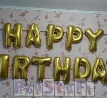 Воздушные шары-буквы комплект на вечеринку